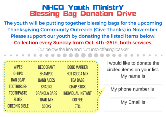 NHCO Youth MinistryBlessing Bag Donation Drive